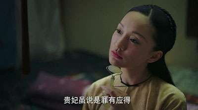 China Jade roller