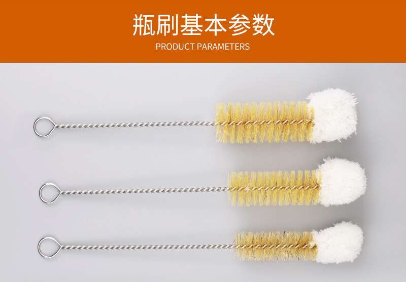 bollte brush supplier