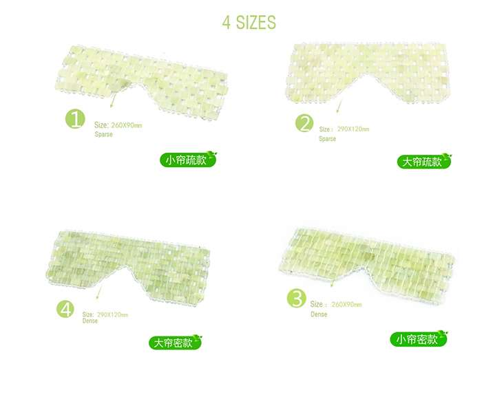 Jade face mask wholesale