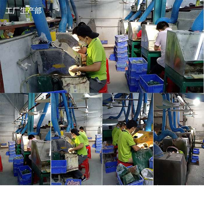 Terahertz gua sha manufacture