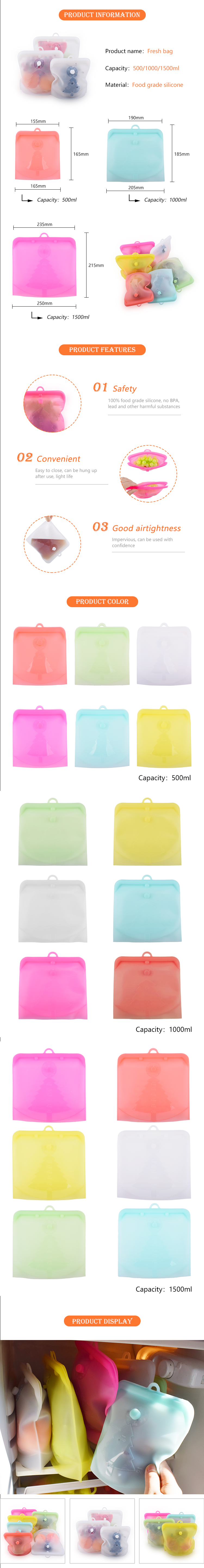 silicone bags wholesale