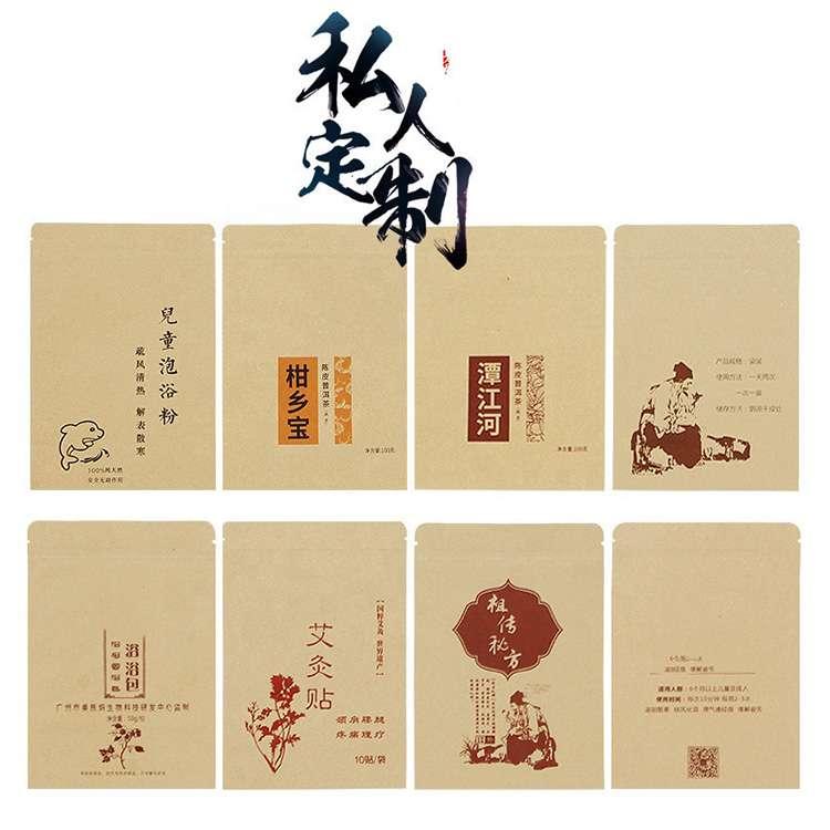 Custom PLA biodegradable kraft bags