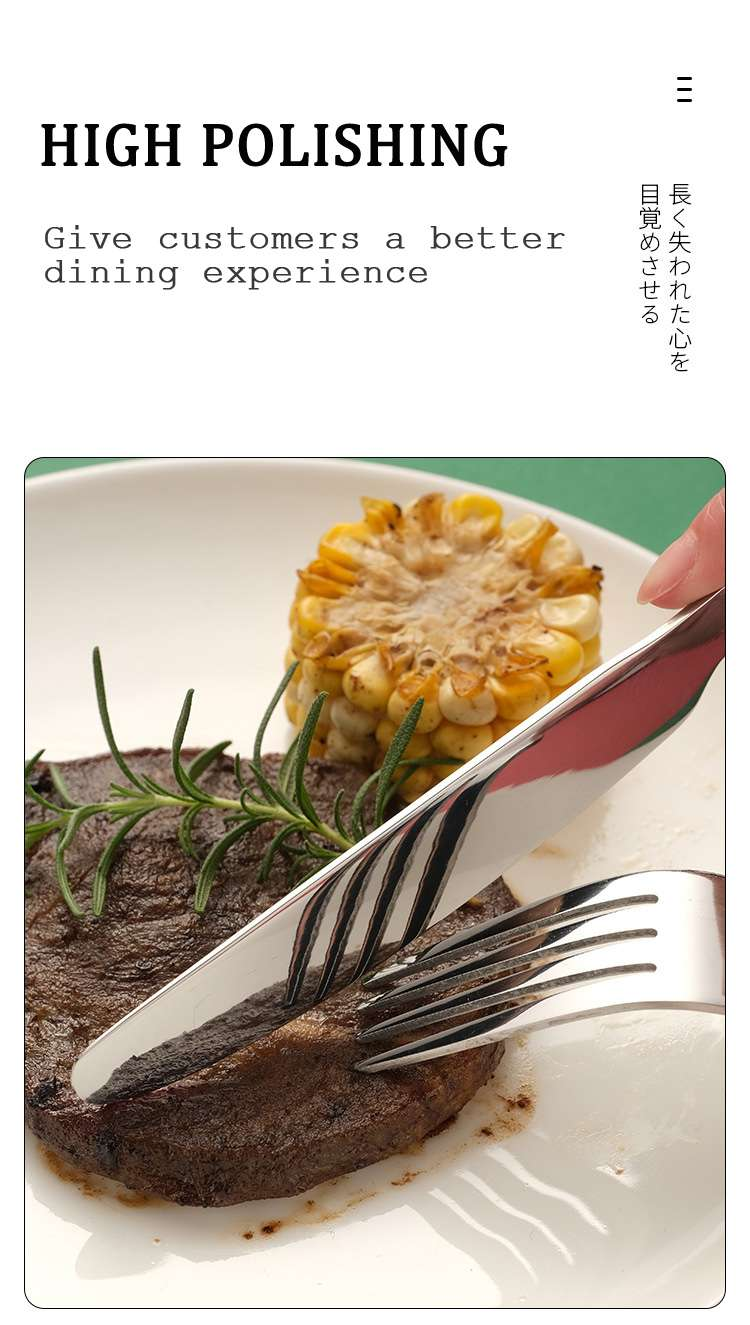 Stainless Steel Cutlery Set wholesale